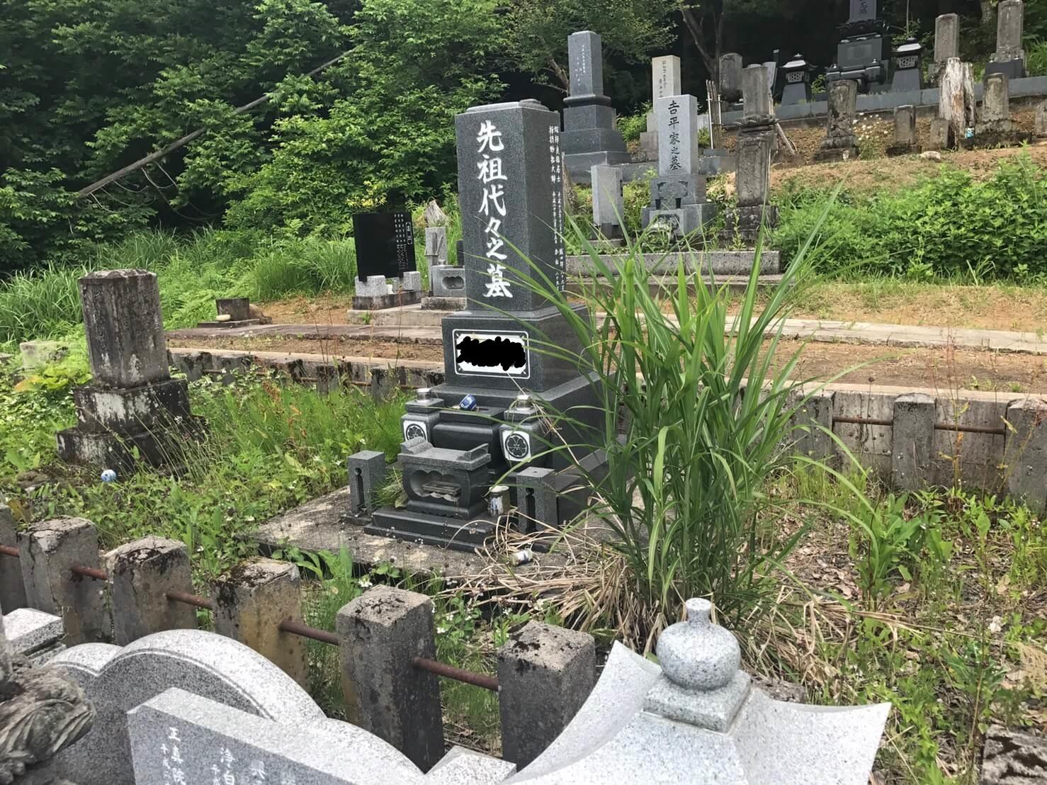 お墓掃除修正版4
