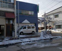 2021年1月8日飯山市除雪9